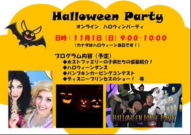 4.Halloween.png