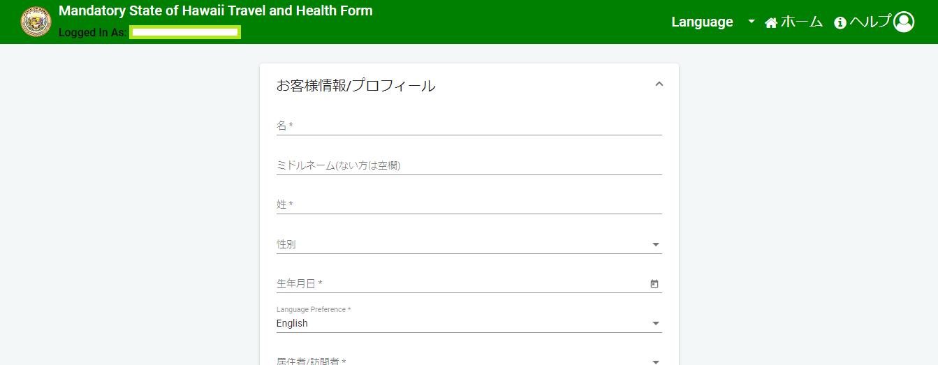 healthform.png