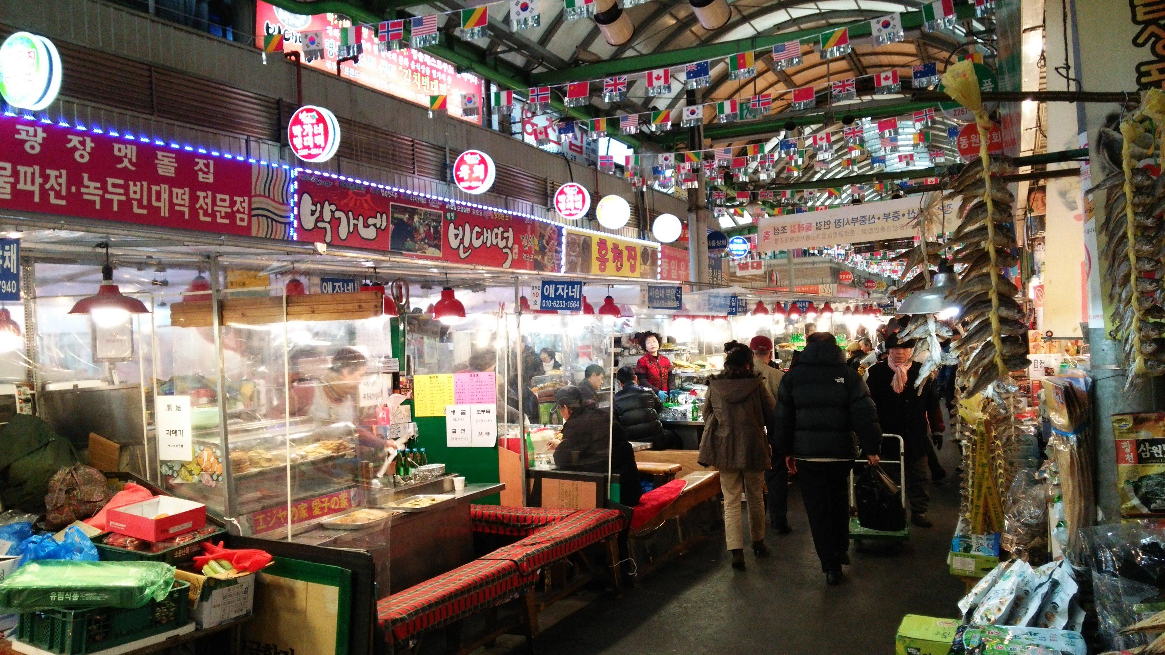 wangjang-market.jpg